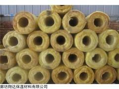天津管道硅酸铝管壳价格