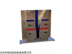 波纹管柔韧性试验仪