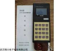 双鸭山市 海林市新款CH-D-003无线地磅遥控器