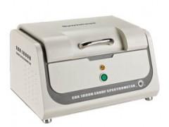 EDX1800B rohs检测分析仪