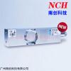 LC1102-50 omega传感器