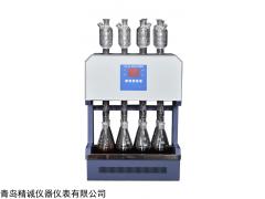 JCSZ-104 标准COD消解器(微晶玻璃)