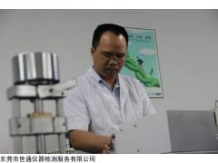 成都仪器仪表设备校准检测公司