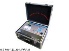 pAir2000-EFF 恶臭监测设备北斗星恶臭气体分析仪