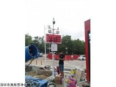 OSEN-6C 带双认证扬尘监测设备河南项目专用
