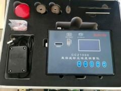防爆全自动粉尘检测仪CCZ-1000