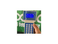 卫生防疫站用LB-KC(A)粉尘浓度检测仪