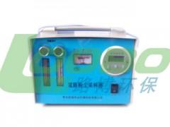 DS-21RI型呼吸性粉尘采样器