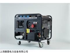 400A柴油发电电焊两一道接一道用机