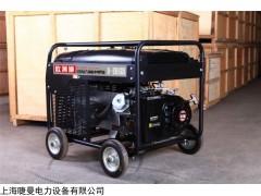 汽油发电电焊机190A机组