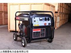 单焊把300A柴油发电电焊』一体机