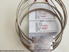 GDX-401气相填充柱