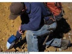 S1 TITAN 布鲁克品牌手持式矿物元素分析仪
