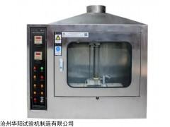 建材可燃性试验炉