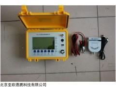 DP-S500 电力电缆故障测试仪