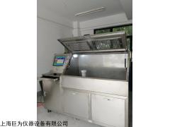 JW-4801SC  计算机控制全自动水锤试验台