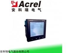 电气接点在线测温装置ARTM-Pn高压柜