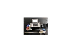 便携式紫外吸收烟气检测仪 LB-3040 路博