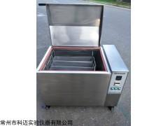 (夾層)安全玻璃沸煮試驗箱