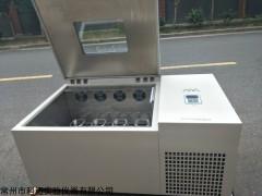 HZQ-B 常州全温振荡器厂家
