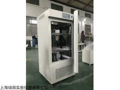 LHS-150 经济型恒温恒湿培养箱