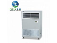 浙江孚夏PAU-1000移动式空气自净器