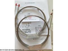 GDX-502 大气中甲烷、总烃及非甲烷总烃测定