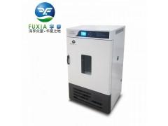 LRH-70-2D多功能全自动生化培养箱