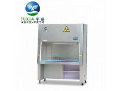 BSC-1000IIB2单人全排洁净生物安全柜