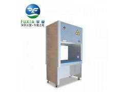 BHC-1300IIA/B2半排风二级洁净生物安全柜