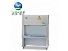 BSC-1600IIA2型双人半排风生物安全柜