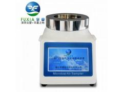 浮游菌采样器 FKC-2新款