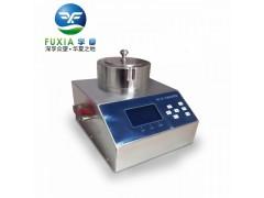 FKC-Ⅲ型浮游菌采样器