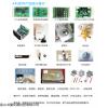 熱電ARL3460 光譜儀狀態電路板