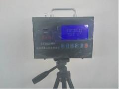 CCHG1000矿用直读测尘仪