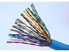 WDZ-HYA3*2.5低烟无卤室内通讯电缆