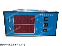 ZYB3016振动烈度监视仪