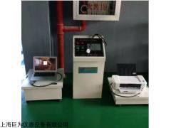 JW-ZD-500 杭州電腦控制電子振動試驗臺