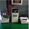 JW-ZD-500 杭州电脑控制电子振动试验台