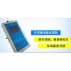STEH-100 土壤氧化還原電位儀(包郵)
