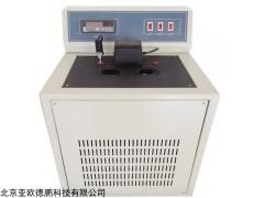 DP-353 石油产品倾点测定仪