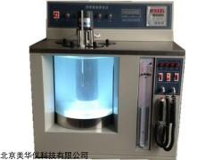 MHY-29987 石油瀝青黏度測定儀