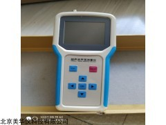 MHY-29985 數字超聲波聲強測量儀