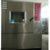 JW-1201 上海巨为沙尘试验箱