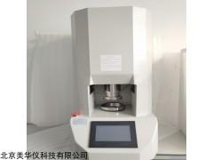 MHY-29981  粉体流动行为分析仪