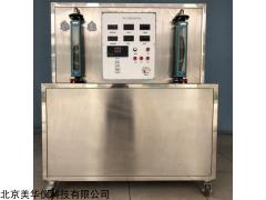 MHY-29984  制冷壓縮機性能實驗臺