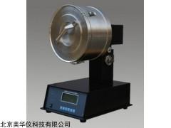 MHY-29978  颗粒磨耗测定仪