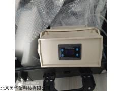 MHY-29971 污染源惡臭采樣器