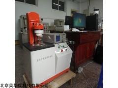 MHY-29970 高低溫介電溫譜