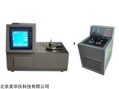 MHY-29969 平衡法低溫閉口閃點儀